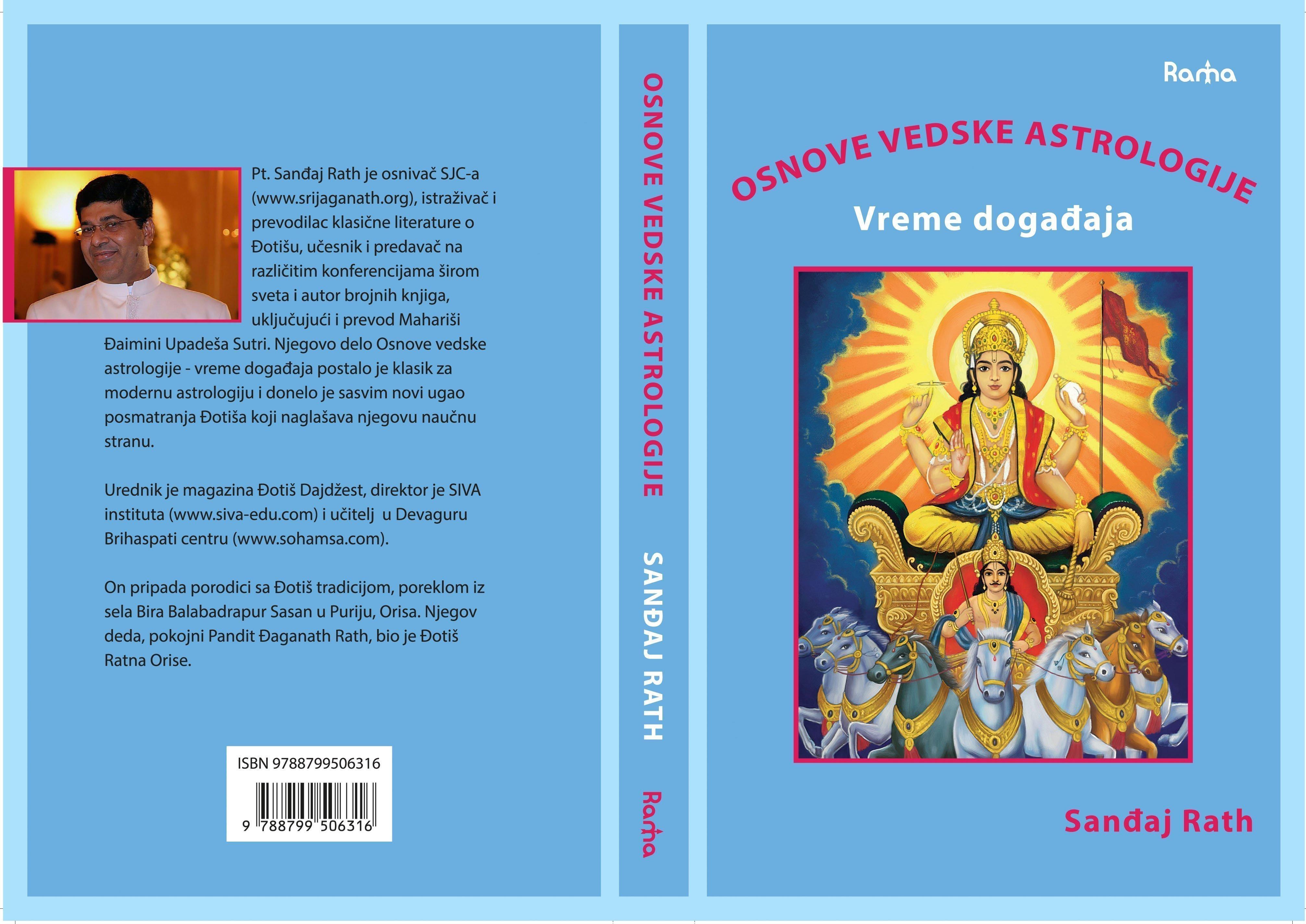 Prva od knjiga Pt. Sanđaj Ratha sada dostupna i na srpskom jeziku!!!