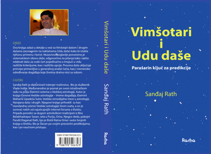 Vimshottari i Udu Dashe
