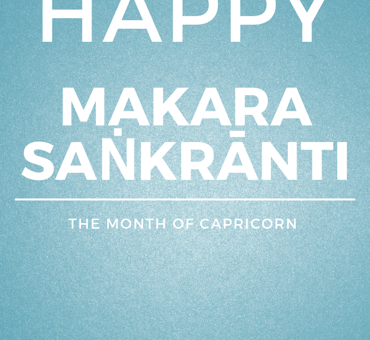Happy Makara Sankranti!!